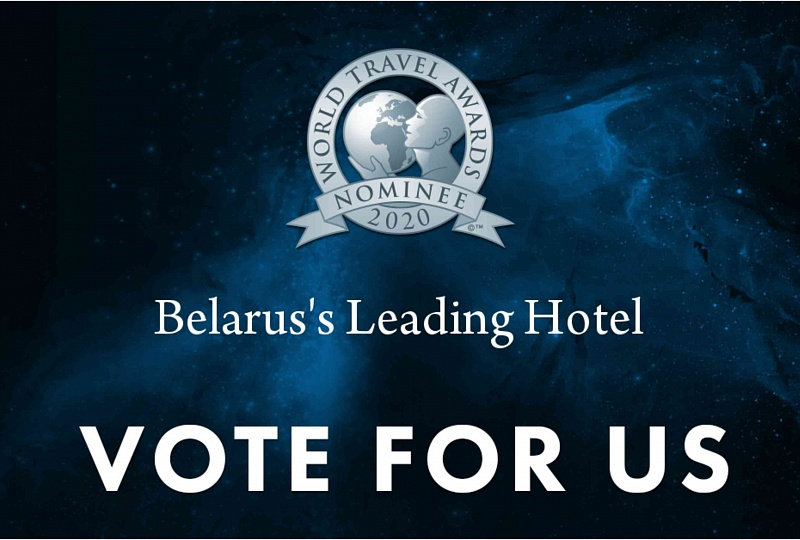 Vote for Beijing Hotel Minsk in World Travel Awards 2021