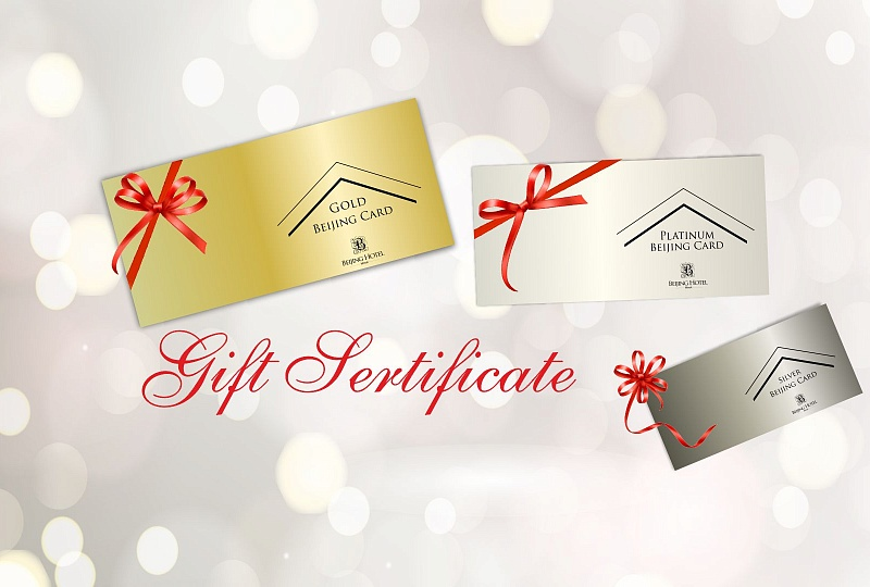 Gift certificates Beijing Card