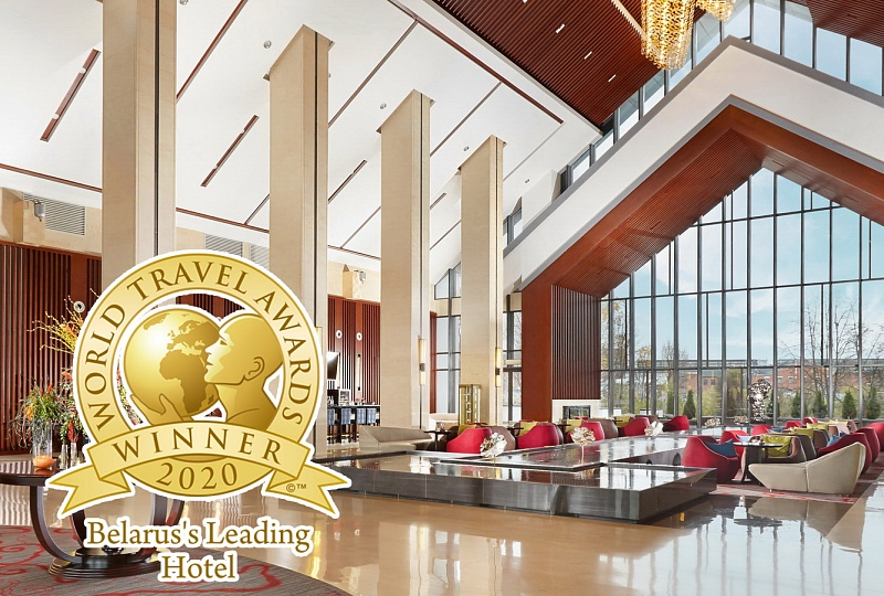 Beijing Hotel is a winner of the World Travel Awards in the nomination Belarus's Leading Hotel 2020